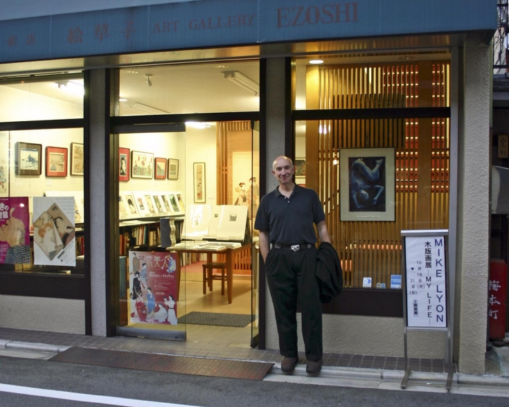 Mike Lyon's show at Ezoshi in Kyoto
